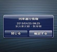 JR_west_02.jpg