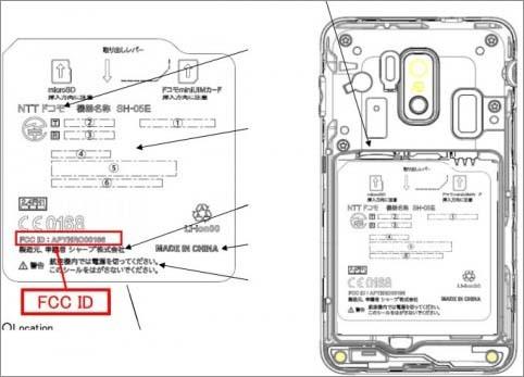 SH-05E-480x345.jpg