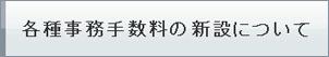 softup.JPG